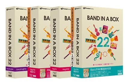 Band-in-a-Box 22