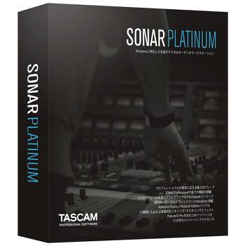SONAR Platinum