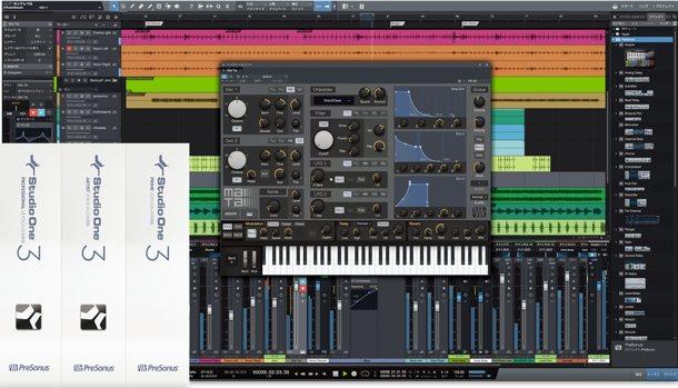 Studio One 3