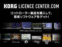 KORG MIDIキーボード付属ソフト
